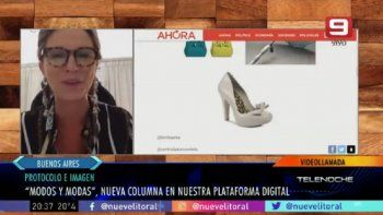 Karina Vilella se suma a AHORA con su columna Modos y Modas